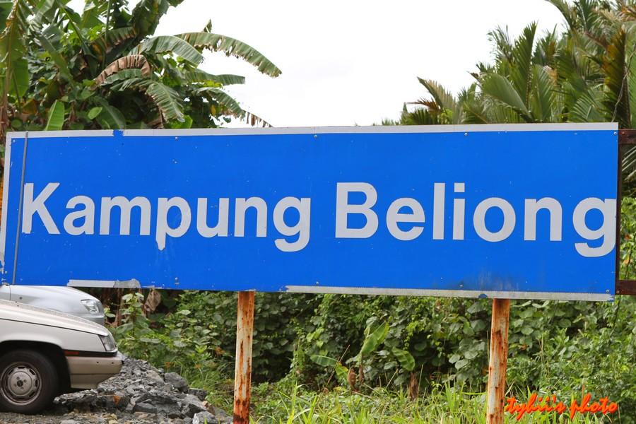 Kpg BeLiong